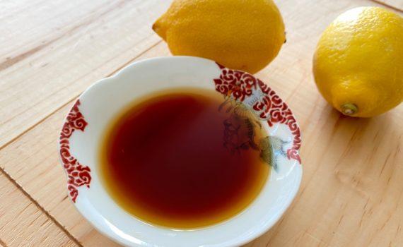 レモンで簡単なポン酢レシピ